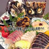 酔鯨亭 高知のおすすめ料理2