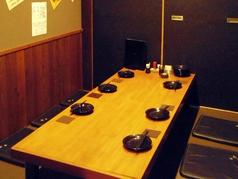 焼鳥 串蔵 鹿児島の特集写真
