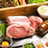 BUTAMAJIN 名古屋栄店のおすすめ料理3