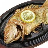 生け簀の銀次 宜野湾店のおすすめ料理2
