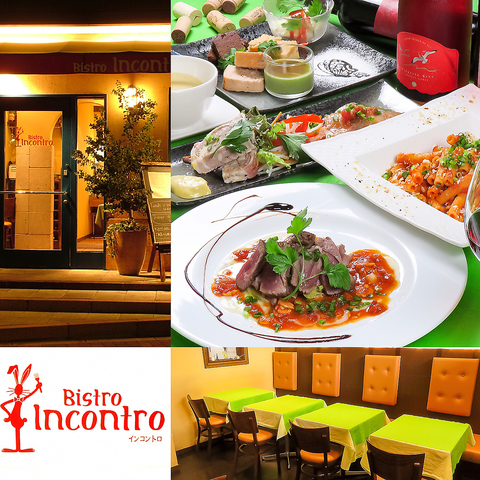 Incontroはイタリア語で「出会い」。人・店・料理・酒の出会いを大切にするお店です。