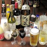 【お酒にピッタリ!】