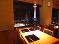 京都駅の玄関口に位置する抜群のロケーションで、送り火で有名な五山を一望する地上11階の眺めと共に、いつもと違う角度から古都の風情を楽しみながら京懐石を味わい下さい 。本格的京料理をお手頃なお値段で味わっていただくためのスポットです。