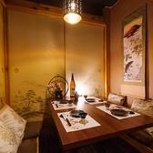 東京駅 八重洲中央口 日本橋 京橋 三越前 神田 で接待向け完全個室居酒屋は当店しかありません。間接照明が美空間を提供してくれます。店内は席を結合し、宴会向け個室へと変貌することが出来ます。少人数宴会から大人数宴会までご利用可能です!大人数宴会でも完全個室でのご案内となりますのでお気軽に電話下さい