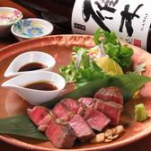 うつわ 深江のおすすめ料理3