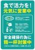 日本酒と焼き鳥 百 momo 福島店のおすすめポイント3
