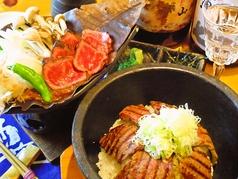 飛騨の味 酒菜の写真