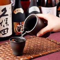 地酒や厳選焼酎の豊富な品揃え【銀座/居酒屋】