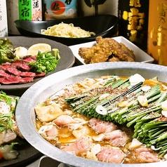 麺や 一福のコース写真