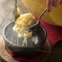 チーズソムリエ厳選のチーズ料理を心ゆくまでどうぞ♪
