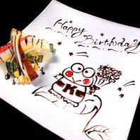 誕生日や記念日に☆メッセージ付きプレートプレゼント♪
