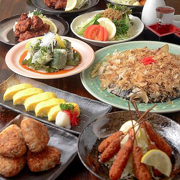 居酒屋 koyaji こやじ 円町店のおすすめ料理1