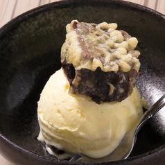 ガトーショコラ天ぷら バニラアイス添え
