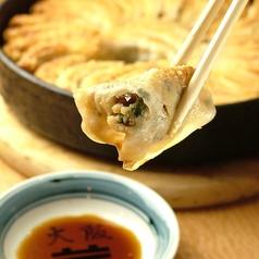 博多名物 鉄なべ 本町店のおすすめ料理1