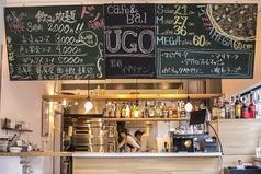 男前イタリアン UGO ウーゴの雰囲気1