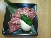 肉処 へらへらのおすすめ料理3