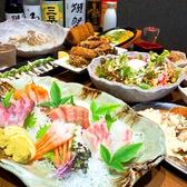 虎ノ助のおすすめ料理2