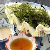 沖縄パラダイスのおすすめ料理2