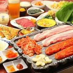チョデ 招待 新宿東口店のコース写真