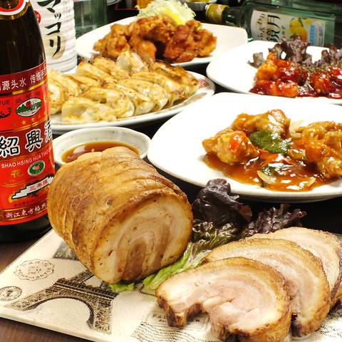 多種多彩な中華をリーズナブルに。★:食べ飲み放題充実。お二階でどうぞごゆっくり
