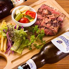 肉バル PERORI ペロリ 新潟駅前店のコース写真