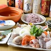 暫亭 いろりのおすすめ料理3