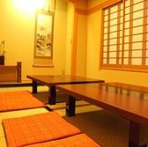 よし寿司 蕨店の雰囲気3