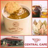 セントラルカフェ CENTRAL CAFE 江坂・西中島・新大阪・十三のグルメ