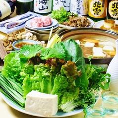 桃太郎 四谷荒木町のおすすめ料理1