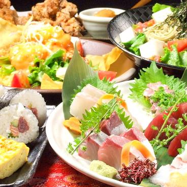 いざかや 末 すえ 大和本店のおすすめ料理1