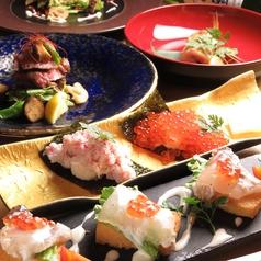 えびや 金沢 駅前店のおすすめ料理1