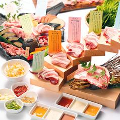豚美 福島店の特集写真