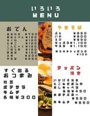 鉄板居酒屋 オコデモンのおすすめ料理3