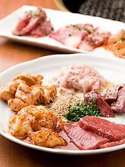 南越谷食肉センター 極のコース写真