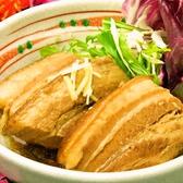 沖縄パラダイスのおすすめ料理3