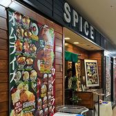 スパイス Spice イオン三光 大分のグルメ