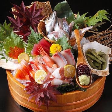 和ダイニング 浜うさぎのおすすめ料理1