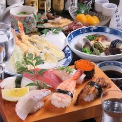 旬菜 寿し処 濱鮓 はまずしの写真