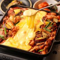 韓国料理定番!人気のチーズタッカルビ 1人前 1738円