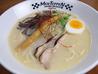 麺 TEPPEN 函館のおすすめポイント1