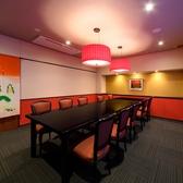 【雅】定員10名様。慶事などにもご利用頂いているVIP個室。外国人の方や、県外からお越しの観光客の方にも人気のお席です。