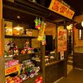 昔懐かしい駄菓子コーナーは大人も嬉しい★