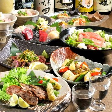 京橋ちくものおすすめ料理1