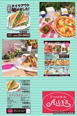 ピッツェリア アリスのおすすめ料理3