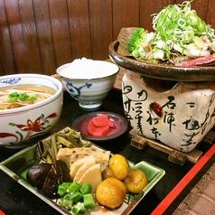 脇茶屋のおすすめ料理1
