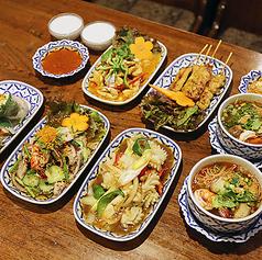 タイレストラン バンタイ THAI RESTAURANT BAN-THAIのおすすめ料理1