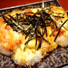 料理メニュー写真ALL¥500均一★金さんちのとろ~りチーズの焼きもち