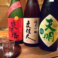 利き酒セット 1000円(税抜)