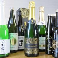 日本酒スパークリングも取り揃えております