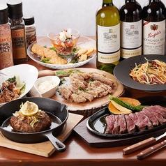 ジャンボステーキ ハンズ JUMBO STEAK HAN'S 松山店のおすすめ料理1
